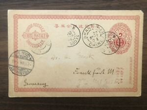 KOREA COREE OLD POSTCARD SEOUL CHINA SHANGHAI TO GERMANY 1904 !!