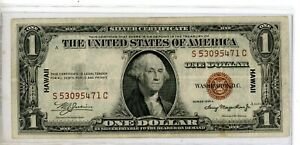 $1 1935 A Hawaii Silver Certificate War Time WWII North Africa Emergency # 5471