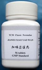 4 x Jia Wei Xiao Yao Pian Wan /Happy Pill Plus, for Anxiety stress depression