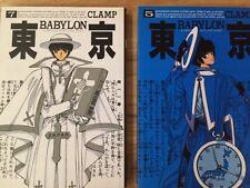 Japan Clamp manga: Tokyo Babylon: A Save Tokyo City Story 5 & 7 Nm