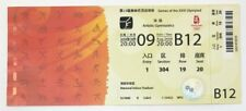 2008 Summer OLYMPIC Beijing ARTISTIC GYMNASTICS TICKET Nastia Liukin Gold USA