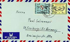 AFGHANISTAN ITU CO-OPERATION YEAR 3v ON A/M COVER FROM KABOUL TO GERMANY
