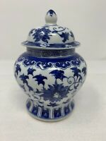 Vintage Chinese Blue And White Porcelain Ginger Jar Made In China