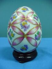 Hand Painted Glazed Ceramic Egg on Wood Stand