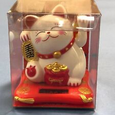 F/S Solar Powered Maneki Neko Small Lucky Money Fortune Cat Cute Kawaii Kyoto