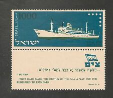 "Israel #141 (A80) VF MINT LH - 1958 1000p Passenger Ship ""Zion"" - Transportation"