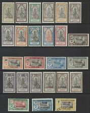 French India, Scott# 25//74, 25 diff. mint & used