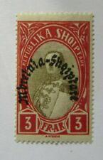 Ethiopia SC #236  MNH stamp