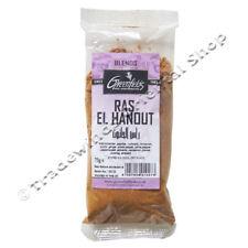 Inexplorados ras El Hanout Spice - 75G