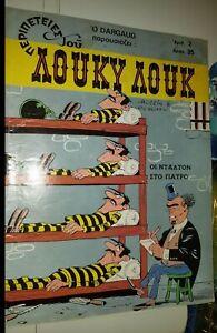 RARE VTG FIRST EDITION GREEK LUCKY LUKE COMIC BOOK #2 ! 1980 Dalton to Doctor