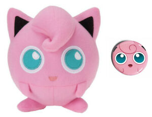 """Jiggly Puff 6"""" Plush Toy With 1.5"""" Pin! NWT"""