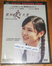 THE CLASSIC (NEW DVD) SON YE JIN KOREAN MOVIE ENG SUB R3