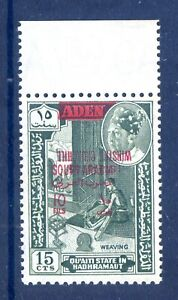 Aden South Arabia 1966 Churchill 10f on 15c Surcharge Inverted (2020/10/27#03)