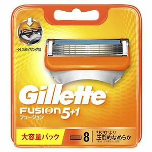 Gillette Japan Fusion Safety Razor Blade 8 Cartridges 5+1
