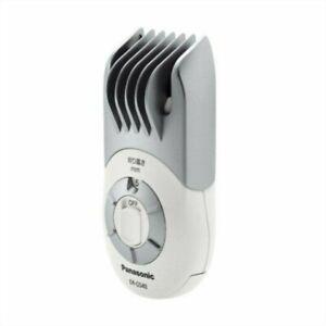 Panasonic Self Hair Cutter White 5.9x3.4x11.3cm ER-GS40-W 4547441884975