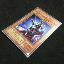 Yu-Gi-Oh! BC-00 Total Defense Shogun Secret Rare Japanese MINT !