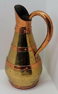 Antique Vintage Hammered Copper & Brass Pitcher Carafe Rustic Home Decor Rare