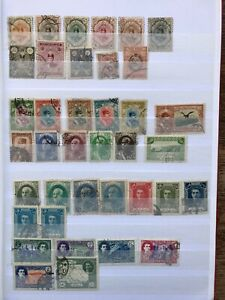 Collection Of Old Persia1 Stamps