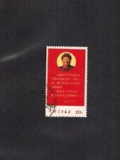 PRC China W10 文10 Chairman Mao Instructions single #992 used