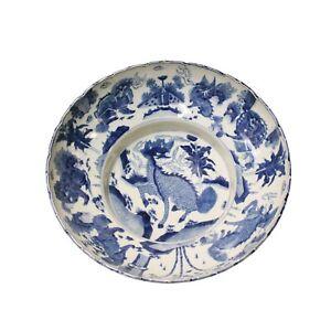 Chinese Blue White Round Porcelain Kirin Graphic Bowl Deep Plate ws1087