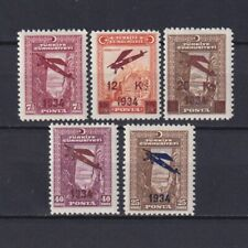 TURKEY 1934, Sc#C1-C5, Part Set, MNH