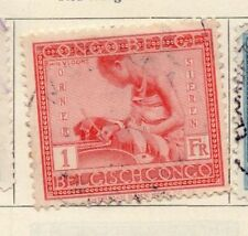 1 F (Fine) Used European Stamps