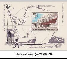 BELGIUM - 1966 ANTARCTICA EXPEDITION / SHIP - MINIATURE SHEET MNH