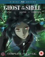 Ghost in the Shell - Stand Alone Complex: Complete 1st & 2nd Gig Blu-Ray (2018)