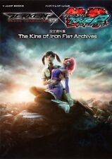 "TEKKEN Blood Vengeance & TEKKEN TAG Tournament 2 ""The King of Iron Fist Archives"