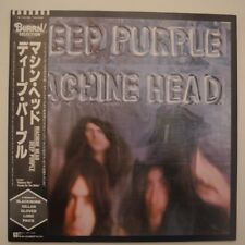 DEEP PURPLE - MACHINE HEAD - 1975 JAPAN LP + FOLD-OUT LYRIC POSTER