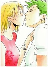 One Piece doujinshi Zoro Zolo x Nami Horizon Il Mare de Spine #3 Pal Shimonaka