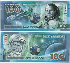 Alexey Leonov Russia Set of 4 banknotes Yuri Gagarin Tereshkova Gherman Titov