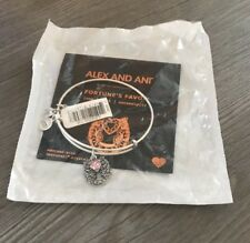 Alex and Ani FORTUNE'S FAVOR Rafaelian Silver Charm Bangle. valentines Gift.