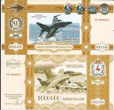 RUSIA BILLETE 1000000 RUBLOS CONMEMORACION DE LA 80º VICTORIA 2012