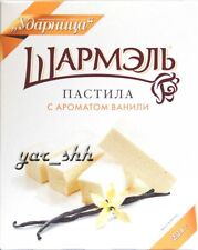 Sharmel Vanilla  - Marshmallow Pastila - Udarnitsa - GMO and Gluten Free