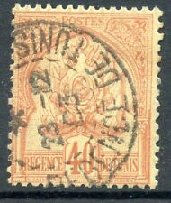TIMBRE COLONIES FRANCAISES / TUNISIE OBLITERE N° 17