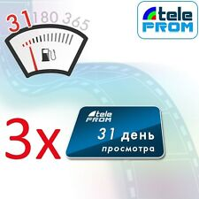 Teleprom TV Abonement for 3 months + 7 days FREE = 100 days программы 280 SS RU/DE
