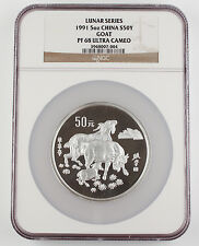 CHINA 1991 Lunar Year of Goat 5 Oz Silver Proof 50 YUAN Coin NGC PF68 Ultra CAM