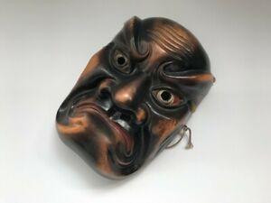 T0703 Japanisch Töpferei Noh Maske Vintage Demon Alter Mann Gesicht Innen Kabuki