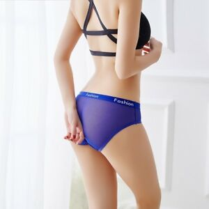 Womens Sport Fashion Breathable Knickers Thongs Briefs Panties See Through Girls