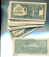 Japan Occupation 1944 $10 94 Currency Note Lot Mp Circ Au Cu