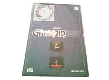 ## SEGA SATURN - Grandia w/CD: Artwork & Game Guide (JAP / JP) - NEW / SEALED ##