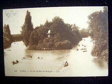 LOVELY OLD SEPIA PPC: PARIS~LE LAC DU BOIS DE BOULOGNE~ca.1908~ANIMATED