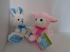 Lot Of 2 X Plush Peluche Glitzy Friends & Shiny Feet And Ears With Free Shipping