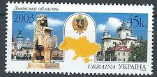 Ukraine - Ukrainische Gebiete Oblast Lemberg 2003 postfrisch Mi. 570