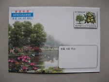 KOREA, ill. prestamped aerogramme 2009, mint, Botanic garden tree walnut