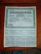 5 pagi PALESTINE BEARER  BOND papaer money banknote stock share warrant judaica