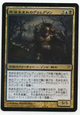 1 x Grimgrin, Corpse-born NM MTG Innistrad Japanese