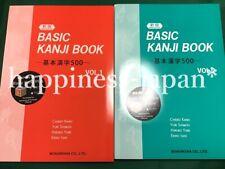 Japanese BASIC KANJI BOOK 500 Vol.1 & 2 Set 2015 New Edition Beginner F/S Japan