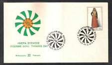 CYPRUS 1976 SCOUTS GIRL GUIDES SCOUTING THINKING DAY NICE SPECIAL CANCEL COVER